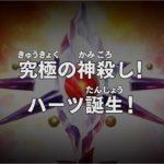 SDBH第17話ネタバレ&感想 フュージョンでゴジータ登場!【ドラゴンボールヒーローズアニメ】